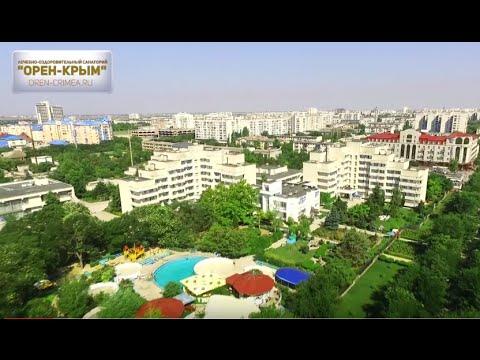 Санаторий Орен-Крым - отдых и лечение в Евпатории, Крым