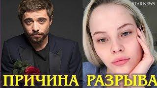 Илья Глинников назвал причину расставания с Екатериной Никулиной. Холостяк 5