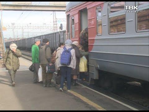 Красноярцы жалуются на не хватку мест в электричке