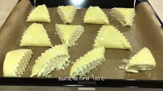 Армянская гата!Очень вкусная слоёно-песочная выпечка с начинкой-штрейзель(на армянском-хориз)