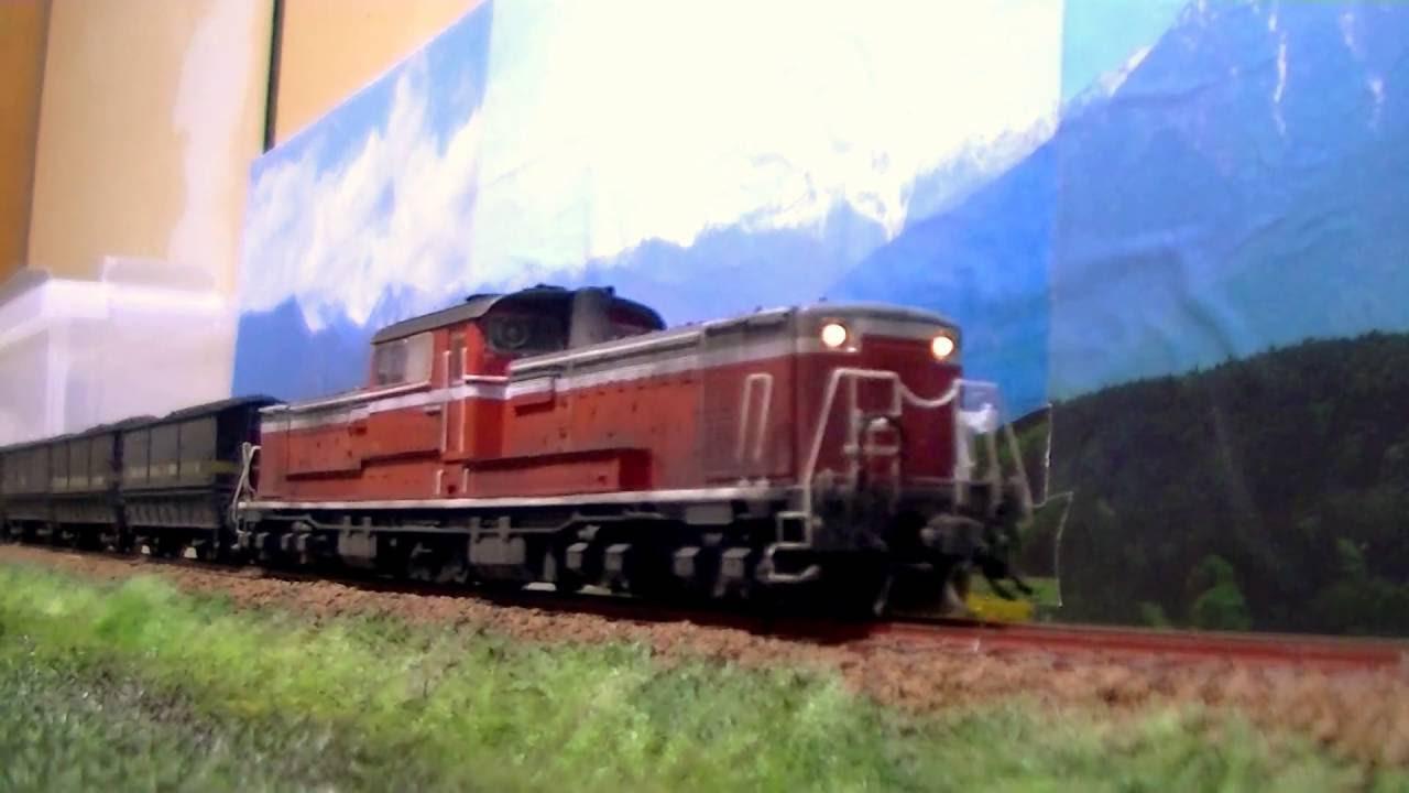 石炭列車 HO(13mm)出炭第1号列...