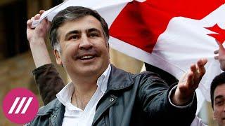 «В Грузии восстановится демократия»: Саакашвили рассказал, зачем ЕС выкупил главу его партии