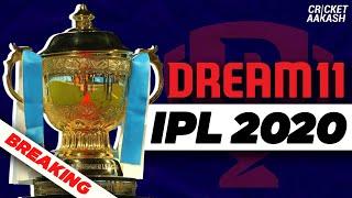 BREAKING News: DREAM11 win IPL 2020 title RIGHTS   Cricket Aakash   IPL 2020 News
