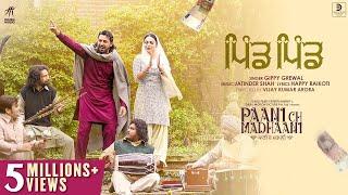 Pind Pind (Full Video) Gippy Grewal   Neeru Bajwa  Jatinder Shah   Happy Raikoti   Paani Ch Madhaani