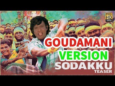 Thaanaa Serndha Koottam - Sodakku Tamil song | Goundamani Mashup