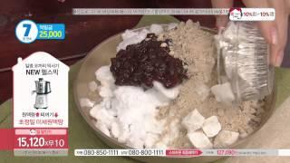 [홈앤쇼핑] 헬스믹