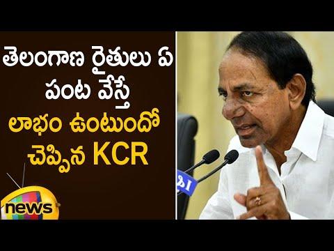 CM KCR Suggests Telangana Farmers Over Cultivation Of Crops | #TelanganaLockdown | Mango News