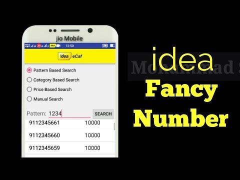 How To Get idea Fancy Number | Golden Number | VIP Number