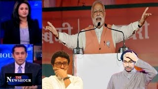 BMC Polls 2017: BJP
