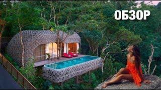 Красивые дома // ОБЗОР ВИЛЛЫ  в стиле Экодизайн и Минимализм
