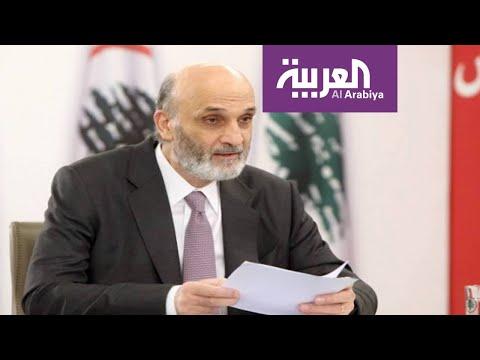 استقالة وزراء حزب القوات اللبنانية من حكومة الحريري  - نشر قبل 6 ساعة