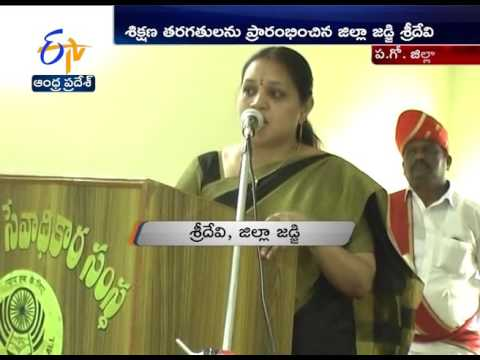 Training Classes for Lawyers | Started by District Judge Sridevi | in Eluru
