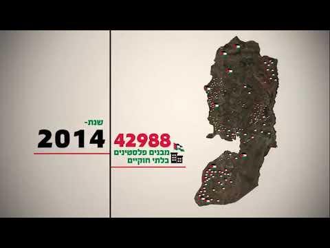 :צפו: מדינת טרור מעבר לפינה