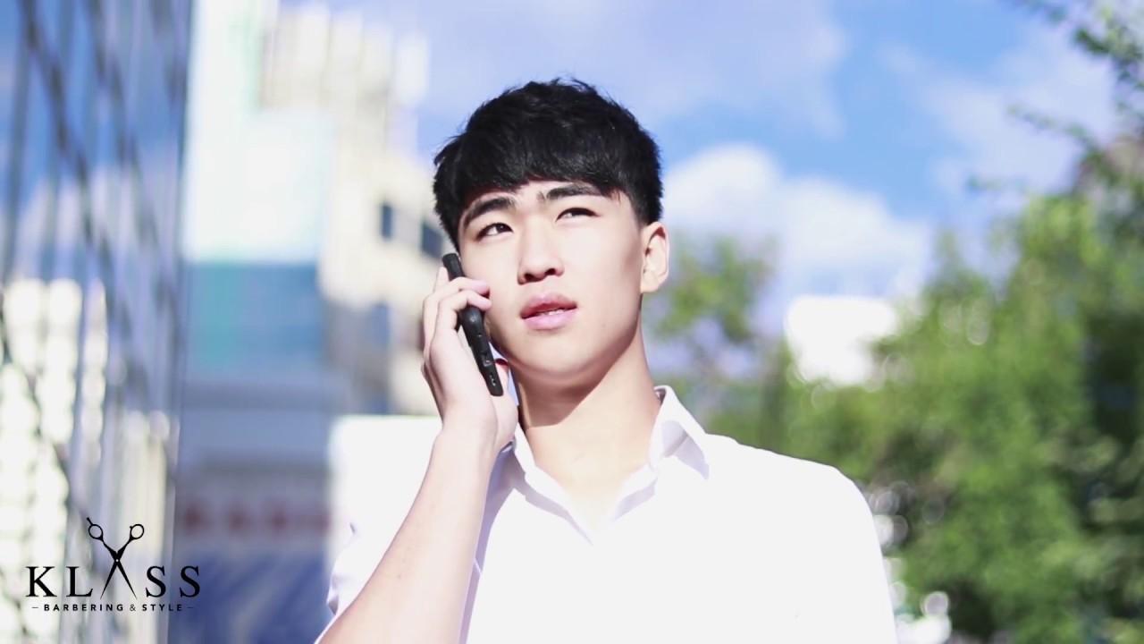 Korean Inspired Mens Hairstyle 2018 Two Block X Taper Fade