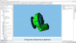 Интеграция CAM-системы ESPRIT и нового КОМПАС-3D V17