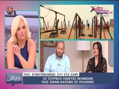 Survivor Ελλάδα vs Τουρκία: Ποιοι παίκτες πιάστηκαν στα χέρια;