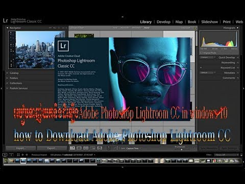 how to download adobe photoshop lightroom cc 2018 free