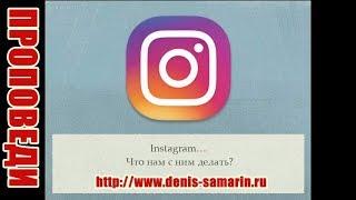 видео Влияние социальных сетей на человека. Социальная сеть