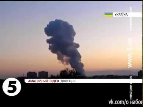 Бої на вулицях Донецька та Луганська: Хроніка подій - 20.08.14