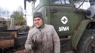 Урал 4320 ремонт эл.проводки и установка площадки!