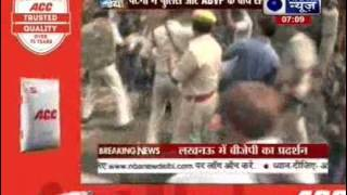 Bihar News: ABVP protest in Patna turns violent