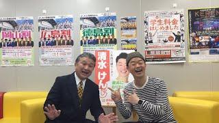 【リーダーチャンネル】清水の部屋<清水けんじ>