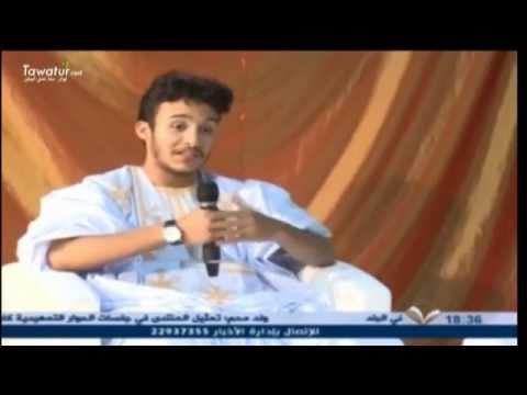 استديو العيد، تقديم عبد الرحمن ولد سيدي