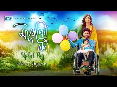 Mourakhhi Nodi   Lyrical video   Shohel Raj   Nirab Islam   Nadia   Bangla Song 2017   Full HD