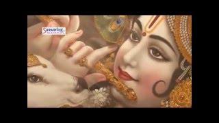 वृन्दावन Chithiya Pavange || Beautiful Punjabi Krishna Bhajan || Sadhvi Purnima Ji #Saawariya