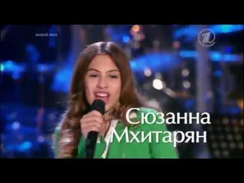 Сюзанна Мхитарян -
