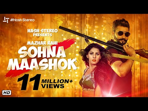 Mazhar Rahi - Sohna Maashok Song | Official Music Video | Punjabi Song 2019 | Hash Stereo