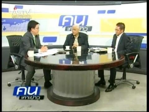 2014/04/22 คนเคาะข่าว ช่วงที่1 ทางออกการเมืองไทย