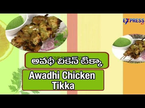 Awadhi Chicken Tikka Recipe (Awadhi Or Lucknow Special) :  Yummy  Healthy Kitchen | Express TV