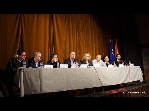 СДСМ и граѓаните: Промени за решавање на суштинските п�...