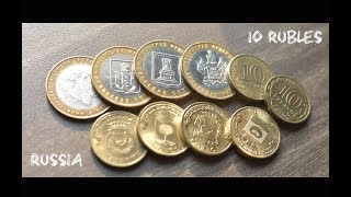 10 Rubles (10 РУБЛЕЙ) Commemorative Coins collection | Russia (РОССИИ)