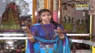 Charrta Suraj - Varsha Gulati - YATRA SHAKAMBARI MATA MANDIR - Mata Bhajan Songs