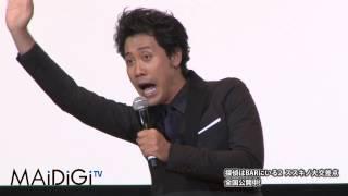 俳優の大泉洋さん主演の映画「探偵はBARにいる」シリーズの第3弾が製作...