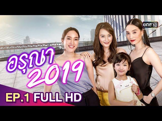 gmm25 thai movie 2019 video, gmm25 thai movie 2019 clip