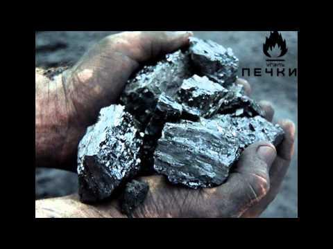 марка угля тр