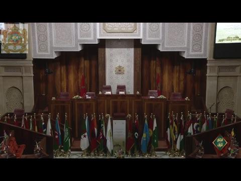 الدورة ال14 لمؤتمر اتحاد مجالس الدول الأعضاء في منظمة التعاون الإسلامي 13-03-2019
