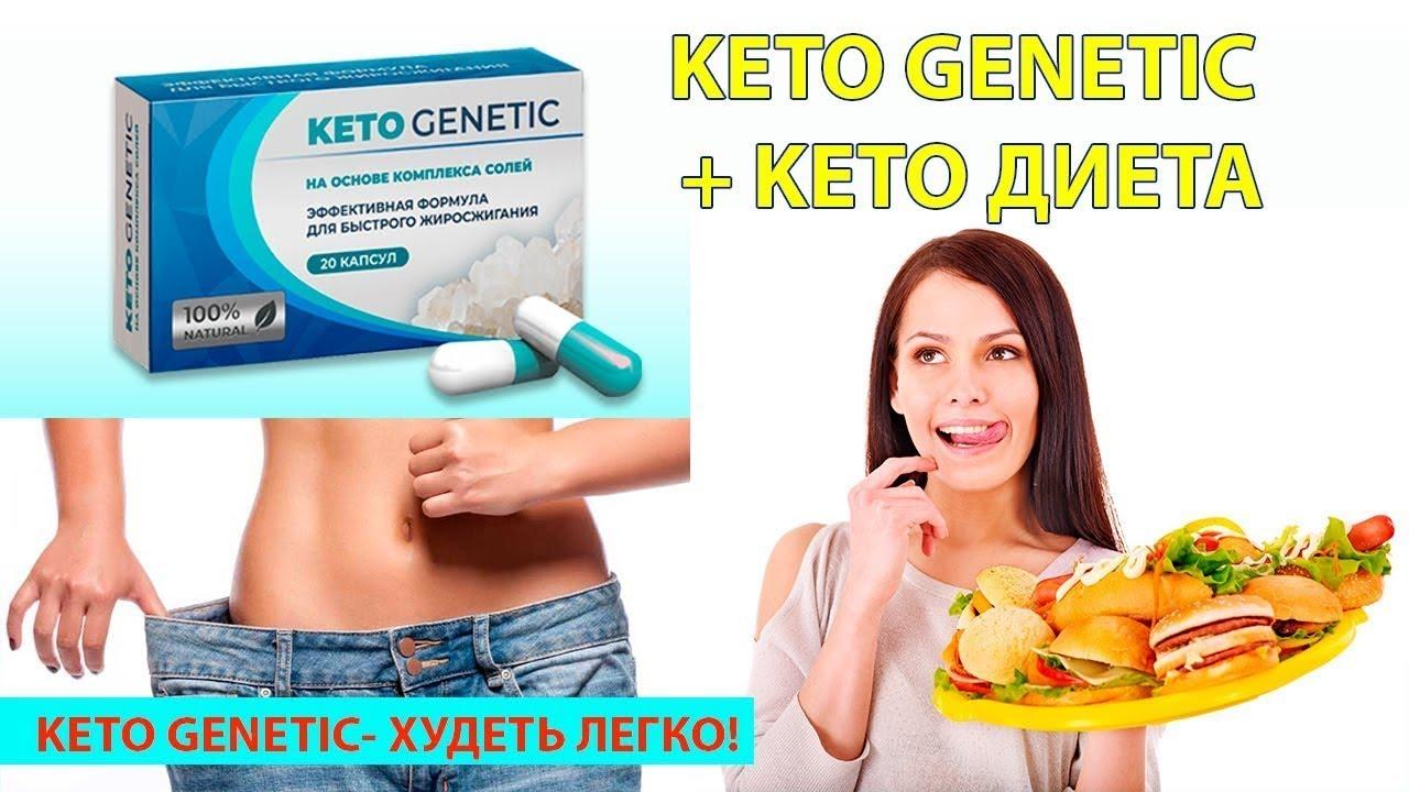 таблетки при инсулинорезистентности для похудения