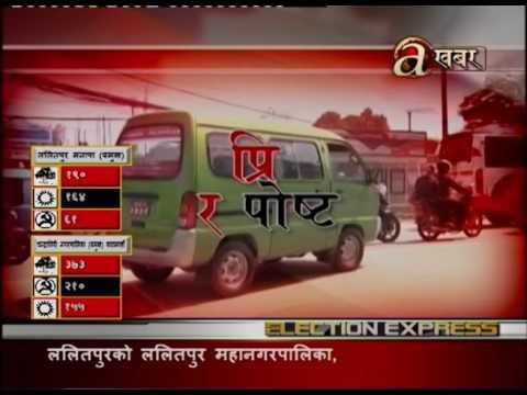 Election Express (vote counting)Kathmandu- 15.05.'17