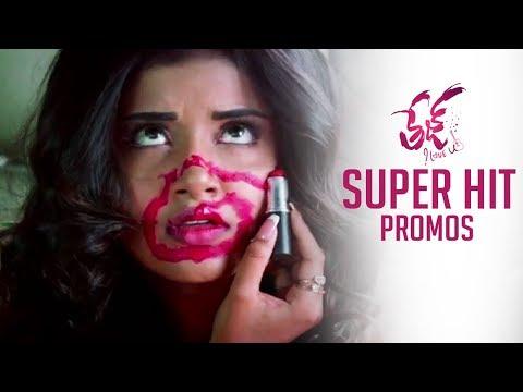 Tej I Love You Movie Super Hit Promos |  Sai Dharam Tej | Anupama Parameswaran | TFPC