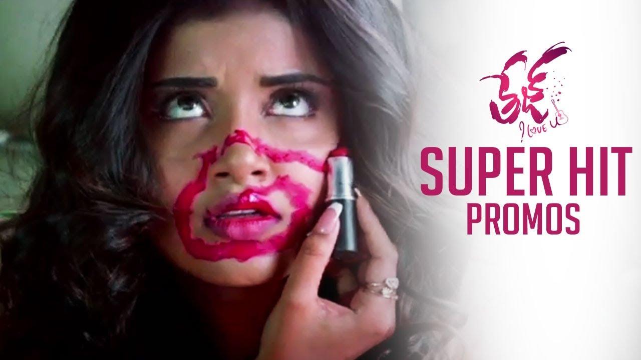tej i love you full movie download tamilrockers