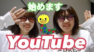 初めまして! 23歳大阪出身高校の同級生の女2人組のちびげらもんです! ...