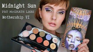 Pat McGrath Midnight Sun Mothership VI Обзор 3 макияжа