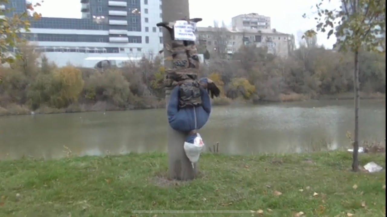 """г. Запорожье . озеро """" Миру-Мир"""".За брошенный мусор , Жорика наказали .20 20  год ."""