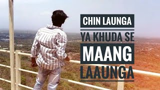 Chin lunga ya khuda se maang laaunga  kabir singh song full video  😉