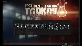 Tarkov Crashes