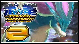 Pokken Tournament Blind Let's Play: #002 - Learning To Be A Pro! [Short Plays]